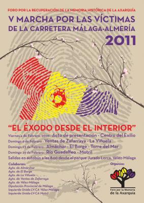 20110217002548-cartel-v-marcha.jpg