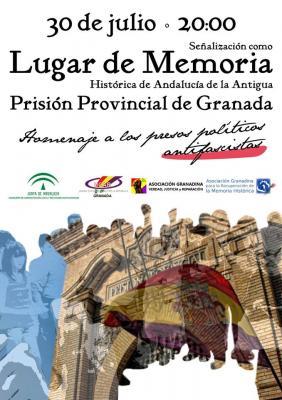 20140728221217-senalizacion-lugar-de-memoria-antigua-prision-provincial-de-granada-30072014.jpg