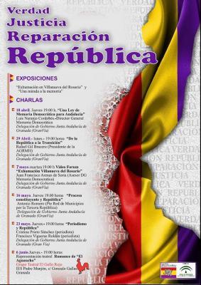 20130417204103-cartel-granada-republica-2013-blog-.jpg